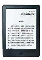 Amazon All-New kindle 整新機