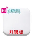 佰睿科技 iBeacon PRO 升級版
