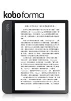 Kobo Forma 8G
