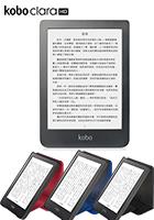 Kobo Clara HD+原廠皮套